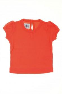 vetements d occasion bébé Tee-shirt manches courtes Petit Bateau 3 mois Petit Bateau
