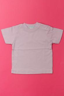 Habits pour bébé Tee-shirt manches courtes Orchestra 3 mois Orchestra