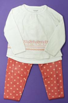 vetement occasion enfants Pyjama en velours Vertbaudet 3 ans Vertbaudet