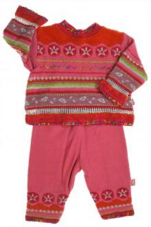 vêtements bébés Ensemble en tricot Clayeux 6 mois Clayeux